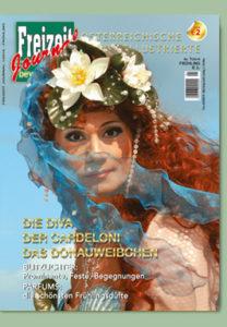 cover fzj 1.16
