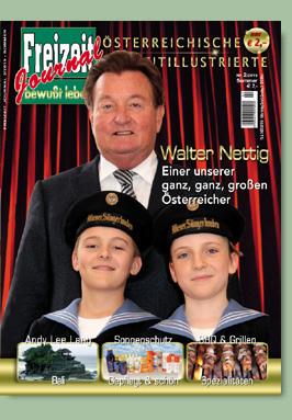 cover fzj 2.15